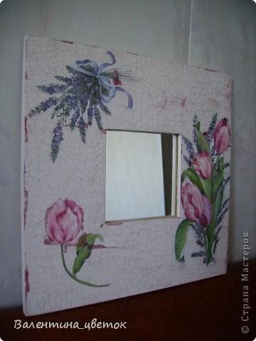 Мое первое зеркало! фото 2
