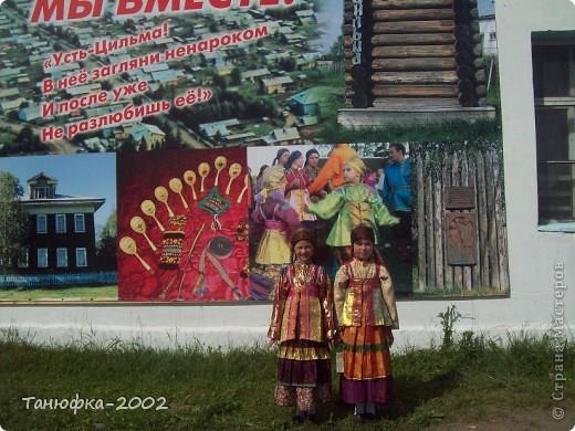 Я живу в старинном селе Усть-Цильма, которое расположено на берегу реки Печора.Наше село славится своими традициями. Каждый год 1 июня проходит детская Горка. Я расту вместе с этим праздником. И я хочу , чтобы как можно больше людей узнали о нашем празднике и полюбили его так , как люблю его я! Это фотография 2003 года. Мне нет ещё и года. Первый выход в свет! фото 21