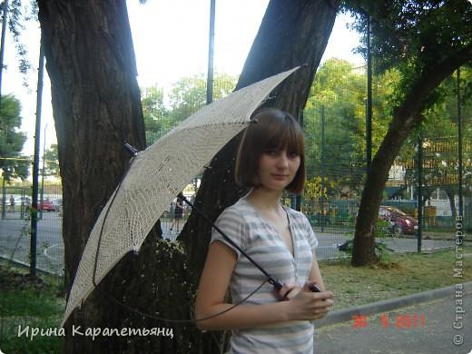 """Бежевая фантазия"". фото 3"