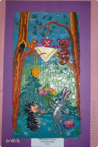 """В конце года в ЦВР """"Эврика"""" проходила выставка детских работ. Как и обещала, показываю Вам. Это часть работ из пластилина педагог Володина Е.В.( в следующем репортаже покажу пластилиновые работы к Пасхе) фото 11"""