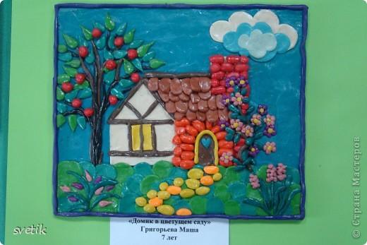"""В конце года в ЦВР """"Эврика"""" проходила выставка детских работ. Как и обещала, показываю Вам. Это часть работ из пластилина педагог Володина Е.В.( в следующем репортаже покажу пластилиновые работы к Пасхе) фото 13"""
