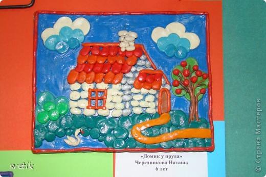 """В конце года в ЦВР """"Эврика"""" проходила выставка детских работ. Как и обещала, показываю Вам. Это часть работ из пластилина педагог Володина Е.В.( в следующем репортаже покажу пластилиновые работы к Пасхе) фото 14"""