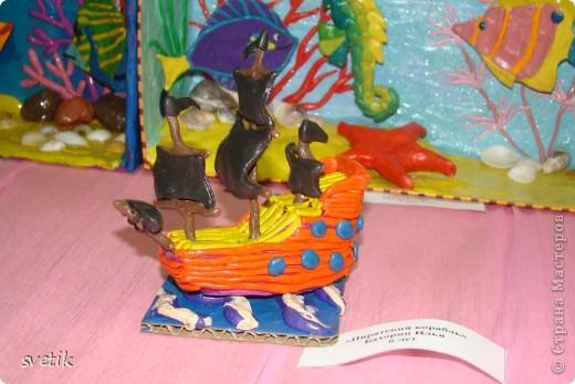 """В конце года в ЦВР """"Эврика"""" проходила выставка детских работ. Как и обещала, показываю Вам. Это часть работ из пластилина педагог Володина Е.В.( в следующем репортаже покажу пластилиновые работы к Пасхе) фото 20"""