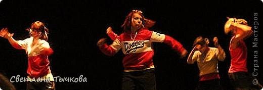 Побывала на отчётном концерте танцевальных студий и профессиональных коллективов города-делюсь впечатлениями с вами,мои дорогие- фото 1