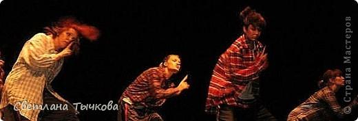 Побывала на отчётном концерте танцевальных студий и профессиональных коллективов города-делюсь впечатлениями с вами,мои дорогие- фото 7