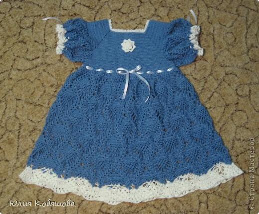 Платье на заказ для 3-х летней девочки Сонечки. Связала за 10 дней, торопилась к ее дню рождению. Пряжа Семеновская : 50% вискозы, 50% хлопка, крючек 2,5. фото 1