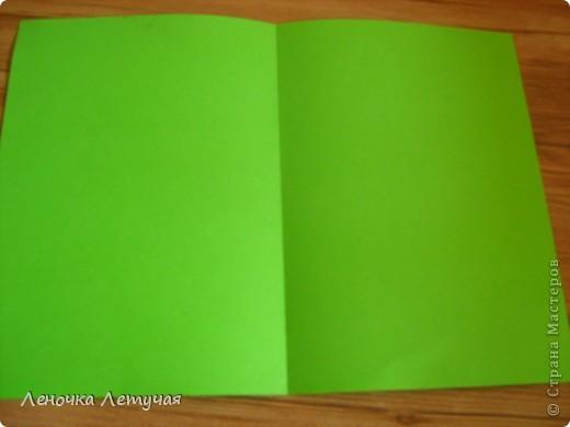 Вот такой конверт мы будем собирать. фото 2