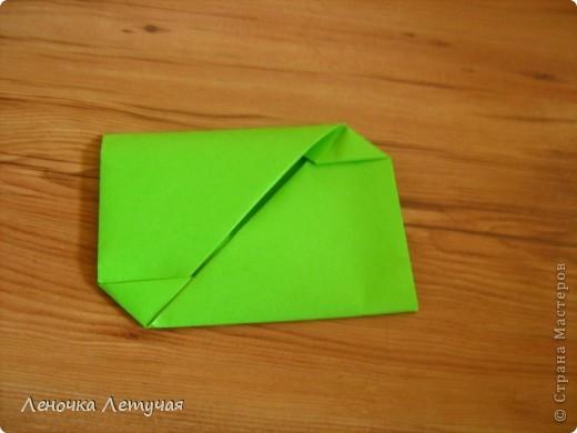 Вот такой конверт мы будем собирать. фото 11