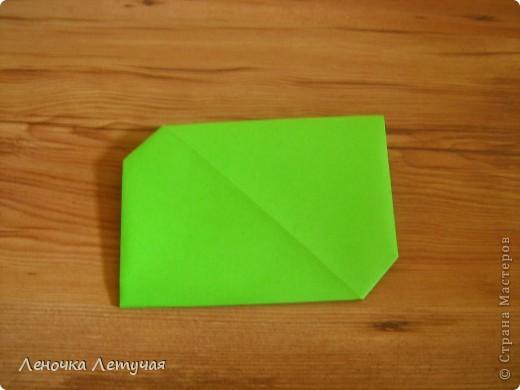 Вот такой конверт мы будем собирать. фото 1