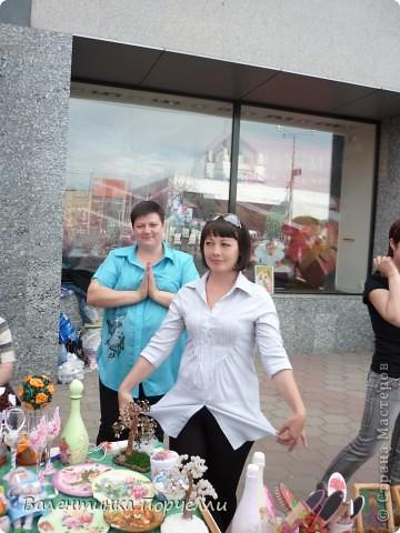 Доброго времени суток!!!29 мая в нашем городе прошла ещё одна ярмарка наших мастериц!На этот раз погода не подкачала!и настроение у нас ОТЛИЧНОЕ!!! фото 16