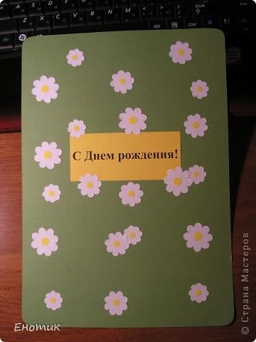 Добрый день! Этот ромашковый конверт сделала для еще одной майской именинницы, коллеги по работе. фото 2