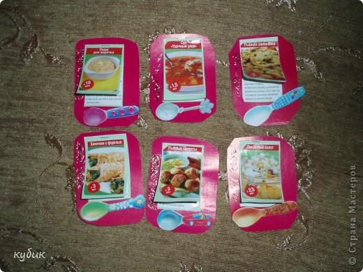 Эти карточки я сделала для деток:)))вот такие рецептики:)))идею подала Базарова Елена за что ей огромное, огромное спасибо!!!!!!!!!!!!!!!!!!!!!!! фото 1