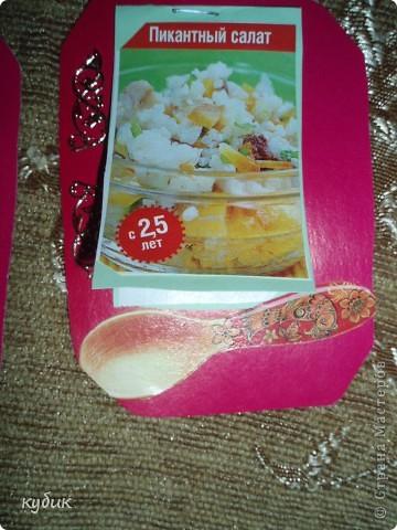 Эти карточки я сделала для деток:)))вот такие рецептики:)))идею подала Базарова Елена за что ей огромное, огромное спасибо!!!!!!!!!!!!!!!!!!!!!!! фото 2