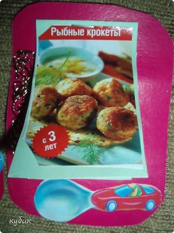 Эти карточки я сделала для деток:)))вот такие рецептики:)))идею подала Базарова Елена за что ей огромное, огромное спасибо!!!!!!!!!!!!!!!!!!!!!!! фото 3