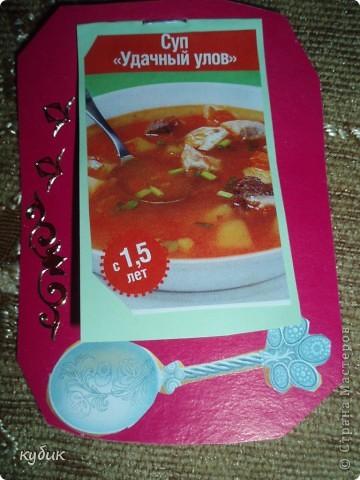 Эти карточки я сделала для деток:)))вот такие рецептики:)))идею подала Базарова Елена за что ей огромное, огромное спасибо!!!!!!!!!!!!!!!!!!!!!!! фото 6