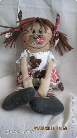 Привет,я Дотти!Поздравляю всех с Днём защиты детей!!! фото 2