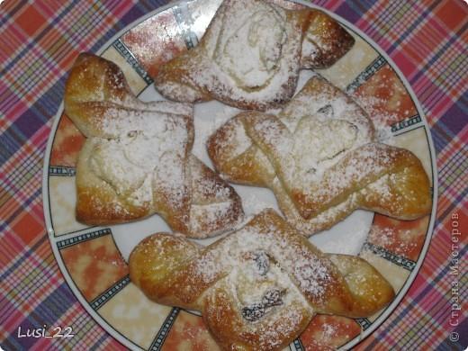 Нашла эту вкуснятину у Lybava http://stranamasterov.ru/node/200646 фото 6