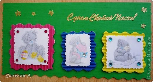 Для лучшего качества печати медвежат распечатывала на фотобумаге, т.к. принтер стуйный. фото 2