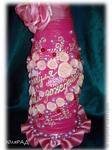 Розовая бутылочка)))) фото 3