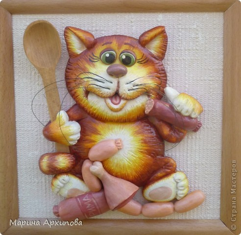 Мастер-класс Лепка Опять кот-обжорик Тесто соленое фото 1