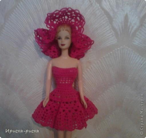 Платье вязаное крючком с панамкой. Вид спереди. Схему нашла в интернете. Ссылка  www.xozaika.spb.ru . Только я его немного изменила. Там связано с бисером и стеклярусом. По ссылке можете посмотреть.  фото 1