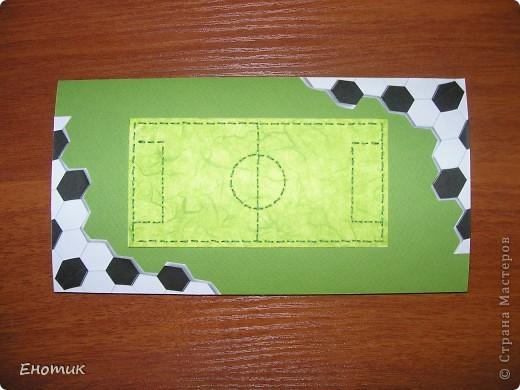 Доброго времени суток! Очередной подарочный конверт: на этот раз для коллеги, футбольного болельщика. фото 2