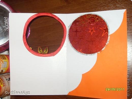 Мы теперь открытки не покупаем. фото 2