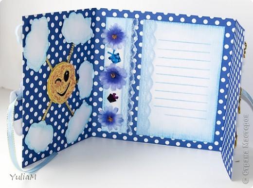 И снова всем привет! Дорвалась я сегодня до компьютера:)) Представляю вам открытку для мальчика на маленький юбилей.  фото 5