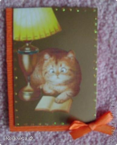 """АТС """"Котята"""" фото 4"""