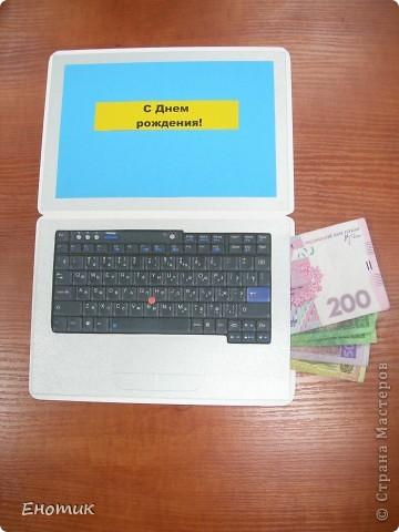 Добрый день! Пришло время делать конверт для коллеги-- системного администратора. А кто (точнее что) главный помощник любого компьютерщика? Правильно, компьютер.))) От этого и оттолкнулась. фото 9