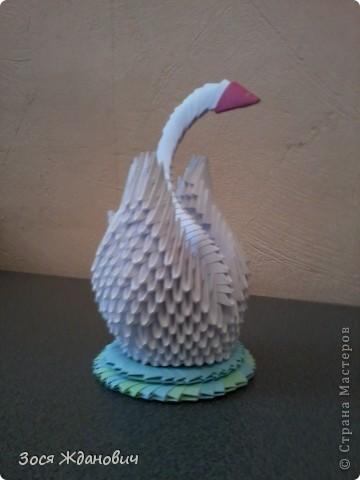 Лебедушка