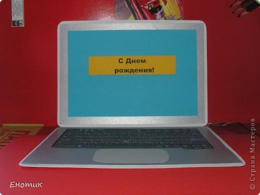 Добрый день! Пришло время делать конверт для коллеги-- системного администратора. А кто (точнее что) главный помощник любого компьютерщика? Правильно, компьютер.))) От этого и оттолкнулась. фото 4
