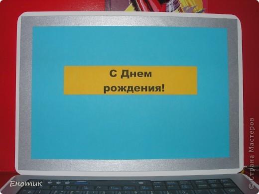 Добрый день! Пришло время делать конверт для коллеги-- системного администратора. А кто (точнее что) главный помощник любого компьютерщика? Правильно, компьютер.))) От этого и оттолкнулась. фото 6