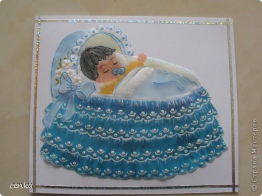 Картичка за новородено юначе
