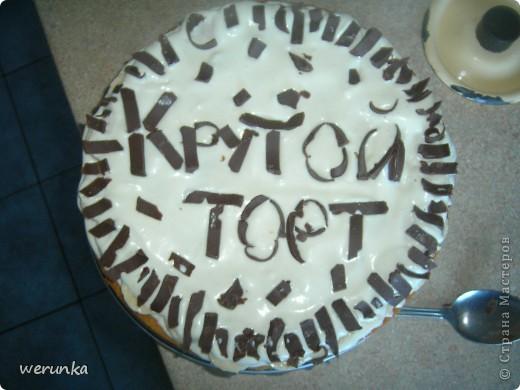 В субботу не было что делать, вот сделали торт с младшей сестрой :) фото 2