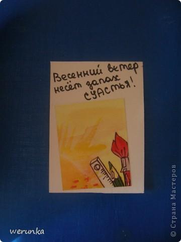 Если хотите менятъся, пишите :) фото 6