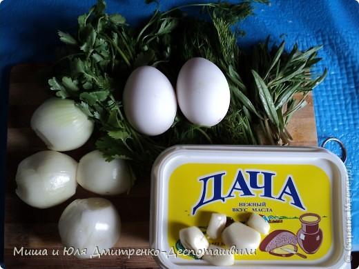 Сегодня мы побаловали себя витаминчиками! С молодой фасолью и зеленью! фото 2