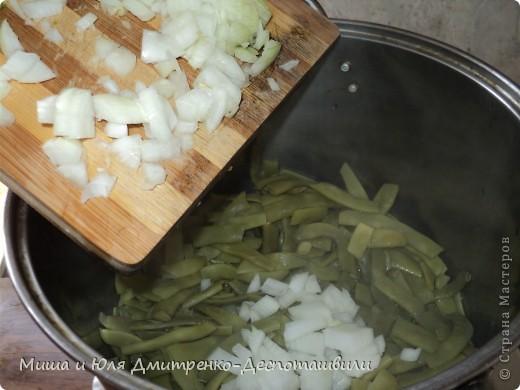 Сегодня мы побаловали себя витаминчиками! С молодой фасолью и зеленью! фото 5