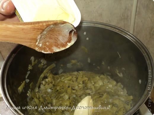 Сегодня мы побаловали себя витаминчиками! С молодой фасолью и зеленью! фото 6