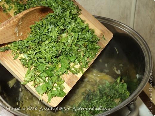 Сегодня мы побаловали себя витаминчиками! С молодой фасолью и зеленью! фото 7