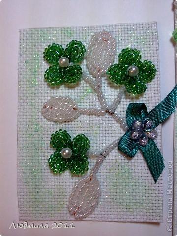 Карточка АТС Стихи Бисероплетение Зеленые цветы Серия закрыта Бисер фото 2.