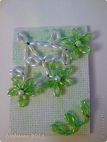 Карточка АТС Стихи Бисероплетение Зеленые цветы Серия закрыта Бисер фото 3.