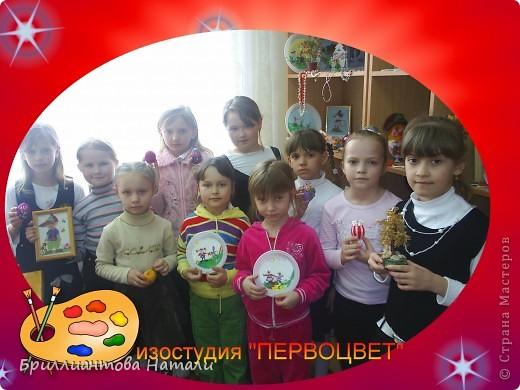 """Добро пожаловать в наше детское творческое объединение """"Первоцвет"""".  Здесь мы играем, рисуем, вышиваем, плетем из бисера и бусин и мастерим различные сувениры.  фото 7"""