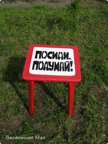Один из подростковых клубов проводил выставку уличных арт объектов,предлагаю посмотреть. фото 1