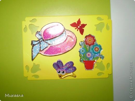 Мини- серия. Для девочек (Sjusen ,Vitulichka,Некрасова Юлия)  фото 3