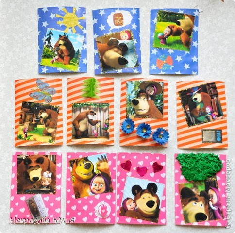 "(закрыта) Карточка Атс "" Маша и Медведь "" фото 1"