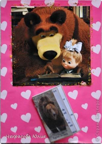 "(закрыта) Карточка Атс "" Маша и Медведь "" фото 2"