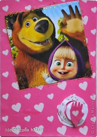 "(закрыта) Карточка Атс "" Маша и Медведь "" фото 3"