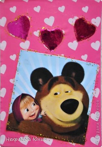 "(закрыта) Карточка Атс "" Маша и Медведь "" фото 4"