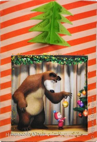 "(закрыта) Карточка Атс "" Маша и Медведь "" фото 7"